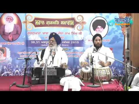 Professor-Davinder-Singhji-Uk-At-Faridabad-On-01-November-2015