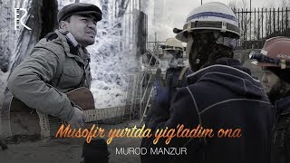 Murod Manzur - Musofir yurtda yig'ladim ona (Musofir 2) | Мурод Манзур - Мусофир юртда йигладим она