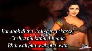 Afghan Jalebi (Yaa Baba) ( Full Song) - Asrar - Phantom (2015) - With Lyrics
