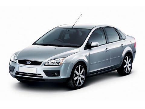 Замена лобового стекла на Ford Focus 2 с обогревом и датчиком дождя в Казани.