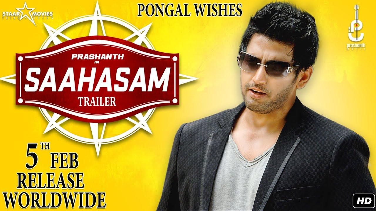 Saahasam - Official Trailer   Prashanth   Thaman SS   Arun Raj Varma