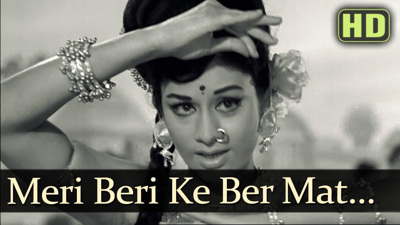 Download Meri Beri Ke Ber Mat Todo - Aruna Irani - Anokhi Raat - Item Songs - Asha Bhosle