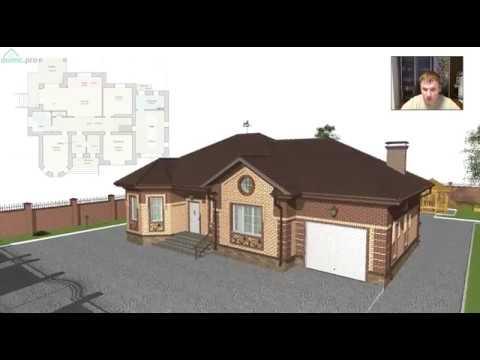 Красивый одноэтажный жилой дом на 3 спальни «Курган»  C-381-ТП