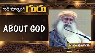 About God    Good Morning Guru   Sadhguru Latest Motivational Videos