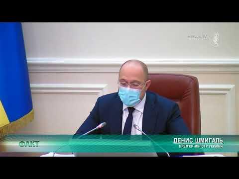Телеканал Новий Чернігів: «Зимові канікули» заради безпеки  Телеканал Новий Чернігів