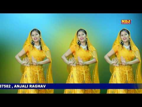Fouji Chhuti Aayo | Latest Song 2016 |...