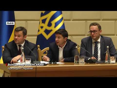 Сміттєва блокада Львова: