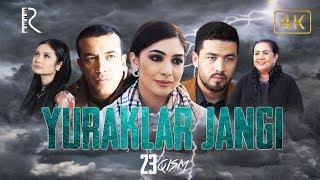 Yuraklar jangi (o'zbek serial) | Юраклар жанги (узбек сериал) 23-qism