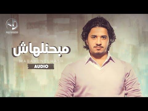 Moustafa Hagag - Mabahenelhash |   -