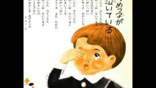 植木等 1963(作詞:河野洋 作曲:桜井千里 編曲:萩原哲晶)