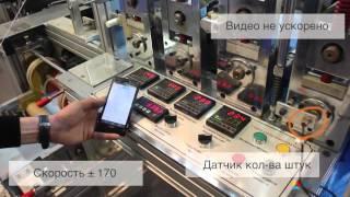 видео Производство бахил: цена оборудования
