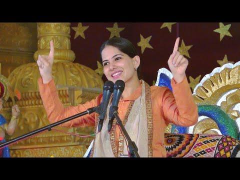 Jaya Kishori ! मीठे रस से भरयोरी..जया किशोरी भजन ! jaya kishori ji bhajan ! LakhDatar TeleFilms !