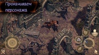Фармим КРАСНЫЕ ЛОКАЦИИ ►Grim Soul: Dark Fantasy Survival