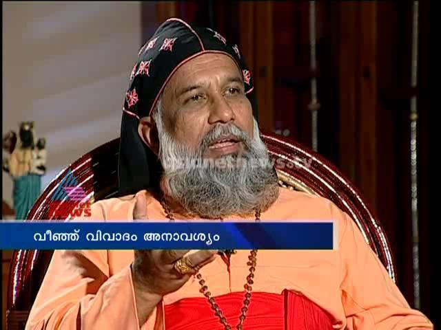 വീഞ്ഞ് വിവാദം അനാവശ്യമെന്നു കര്ദിനാള് മാര് ക്ലീമിസ് :Interview with M G Radhakrishnan