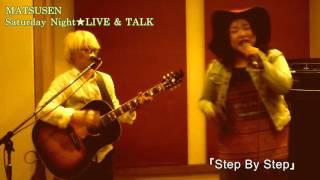 松千 Saturday Night☆LIVE & TALK 第一弾公開】 大ニュース!! 2月中の...