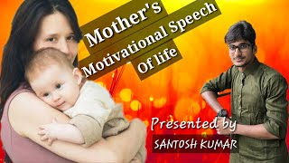 Happy Mother's day//All about our mother//by santosh kumar