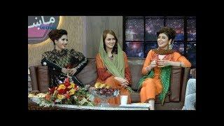 لمرماښام له نجیبی سره - د اختر ځانګړي خپرونه - اوله ورڅ / Lemar Makham with Najiba- Eid Special Show