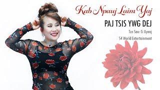 Paj tsis ywg dej (Music Video) - Kab Npauj Laim Yaj