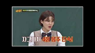 Comedian Jang Do Yeon went through a DUI checkpoint 4 times in one night?