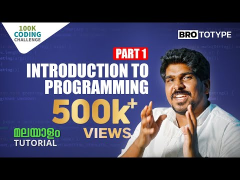Part 1 | Introduction To Programming | C Programming Malayalam Tutorial | Crossroads