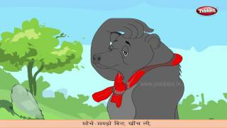 Hindi Rhymes for Kids HD | Bhaloo Dada | Hindi Balgeet | Hindi Songs For Children