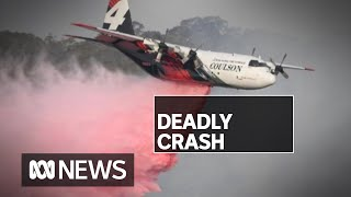 American firefighting crash investigation: what went wrong? | ABC News