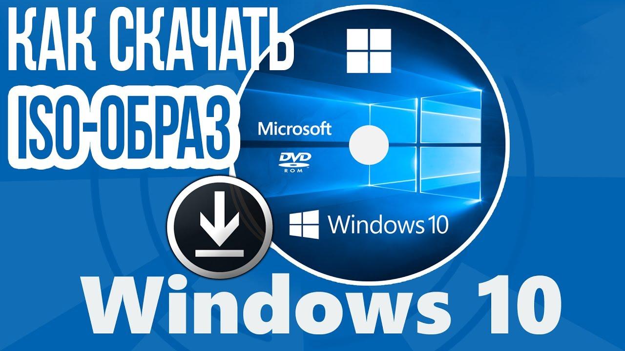 Как создать загрузочную флешку windows 10 программой rufus.