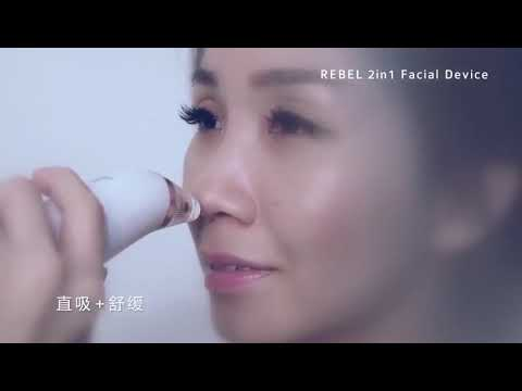 REBEL 2IN1 FACIAL DEVICE