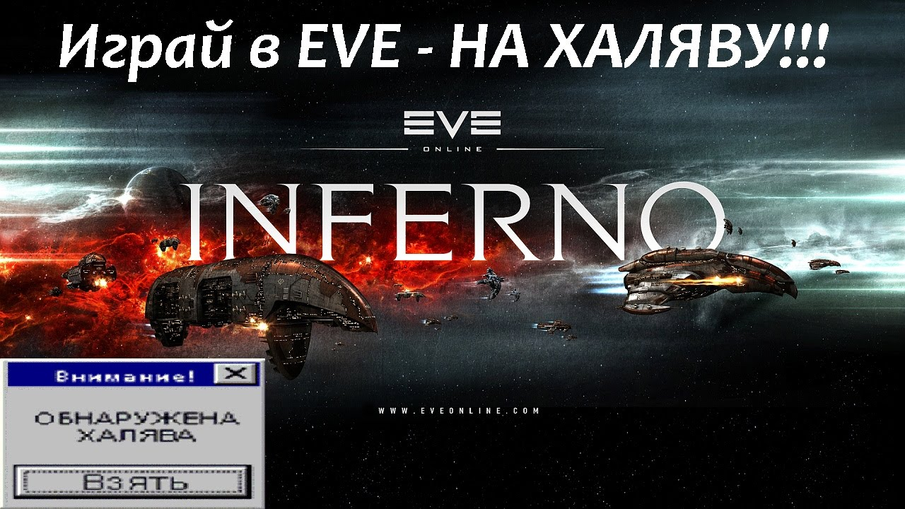 eve online how to sell plex
