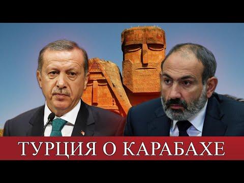 ШОК! Турция остерегается выборов в Арцахе: неожиданное заявление. Новости Арцаха.
