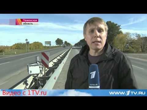 Репортаж выпуска новостей