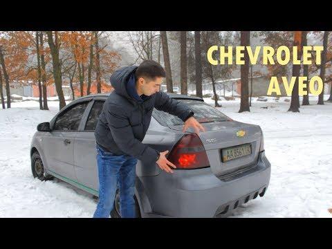 CHEVROLET AVEO -