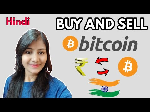 How To Easily Buy/sell Bitcoin In India