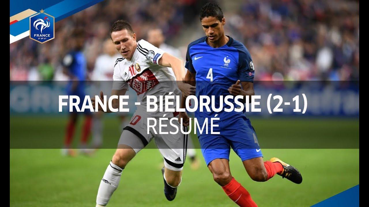 Франция - Беларусь 2:1 видео