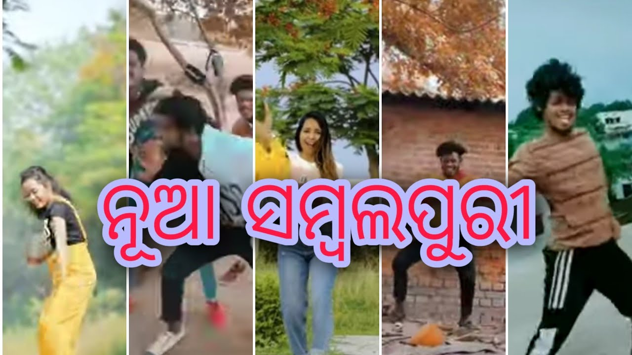 Odia Tik Tok video Sambalpuri Tik Tok dance video Snack Video ,Dance Video || Sbp Trend TopHitzz Sbp