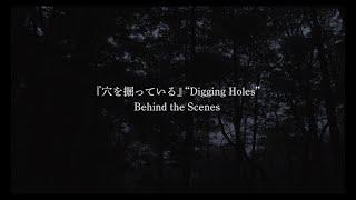Installation Music Video http://youtu.be/QcZgud0nBPg.