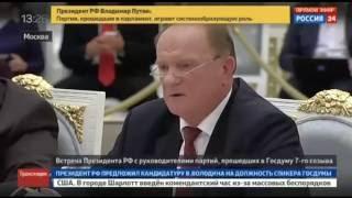 Зюганов: даже мертвые голосовали за партию власти ( фальшивые выборы в Госдуму 2016 )