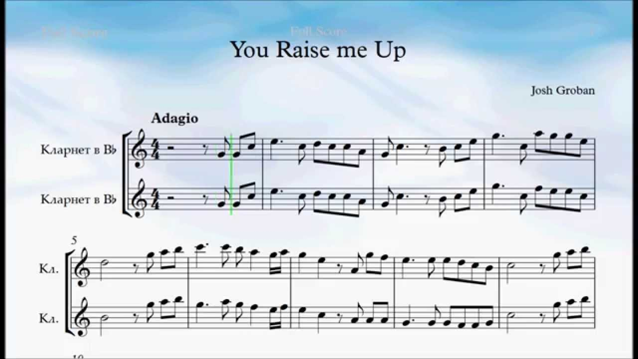 you raise me up additional score by rolf j w pepper sheet music