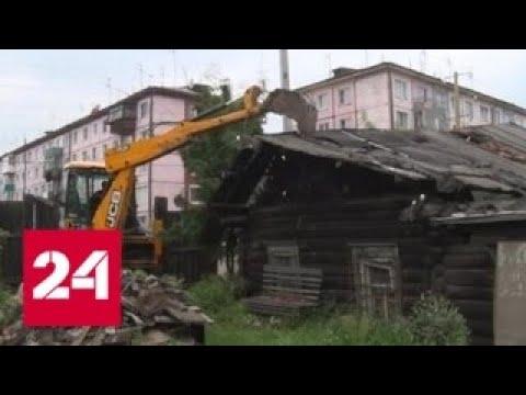 В Иркутской области снова подтопило Нижнеудинск - Россия 24