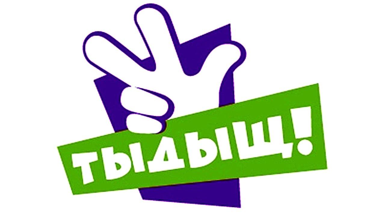 Логотип фиксики картинки