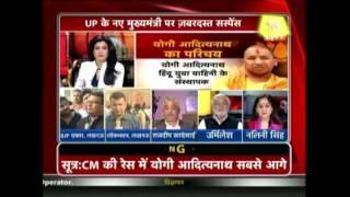 Yogi Adityanath Can Be U.P's Next CM