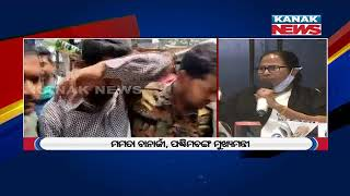 West Bengal Election: Mamata Banerjee slams Election Commission