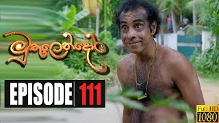 Muthulendora | Episode 111 22nd September 2020 Thumbnail