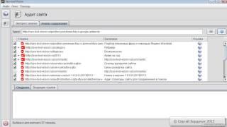Программа раскрутки сайта seo tool vision (введение)(, 2013-06-08T21:08:49.000Z)