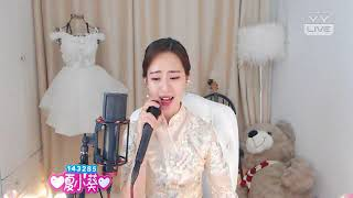 YY 神曲 陈玲子 -《情深深雨濛濛》(Artists・Sing・Music・Dance・Instrument・Talent Shows・DJ・KPOP・Remix・LIVE)