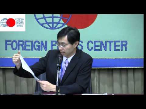 "Press Briefing ""Japan's Stance on the Senkaku Islands"" by Assistant Press Secretary, MOFA"