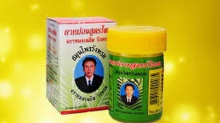 Желтый имбирный бальзам Wangprom, 50 гр. Тайские штучки.(, 2016-01-15T00:49:12.000Z)