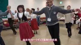 Gambar cover セルビアの民族舞踊コロ)と音楽