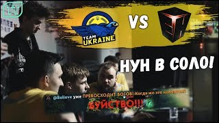 СБОРНАЯ УКРАИНЫ ЯВНО ХОЧЕТ ВЫИГРАТЬ WESG: TEAM UKRAINE VS EHOME!