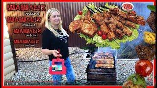 МАМА делает вкусный шашлык ! Как сделать сочный и нежный шашлык из свинины,курицы,грибы